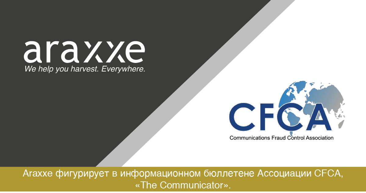 RU_CFCA Communicator