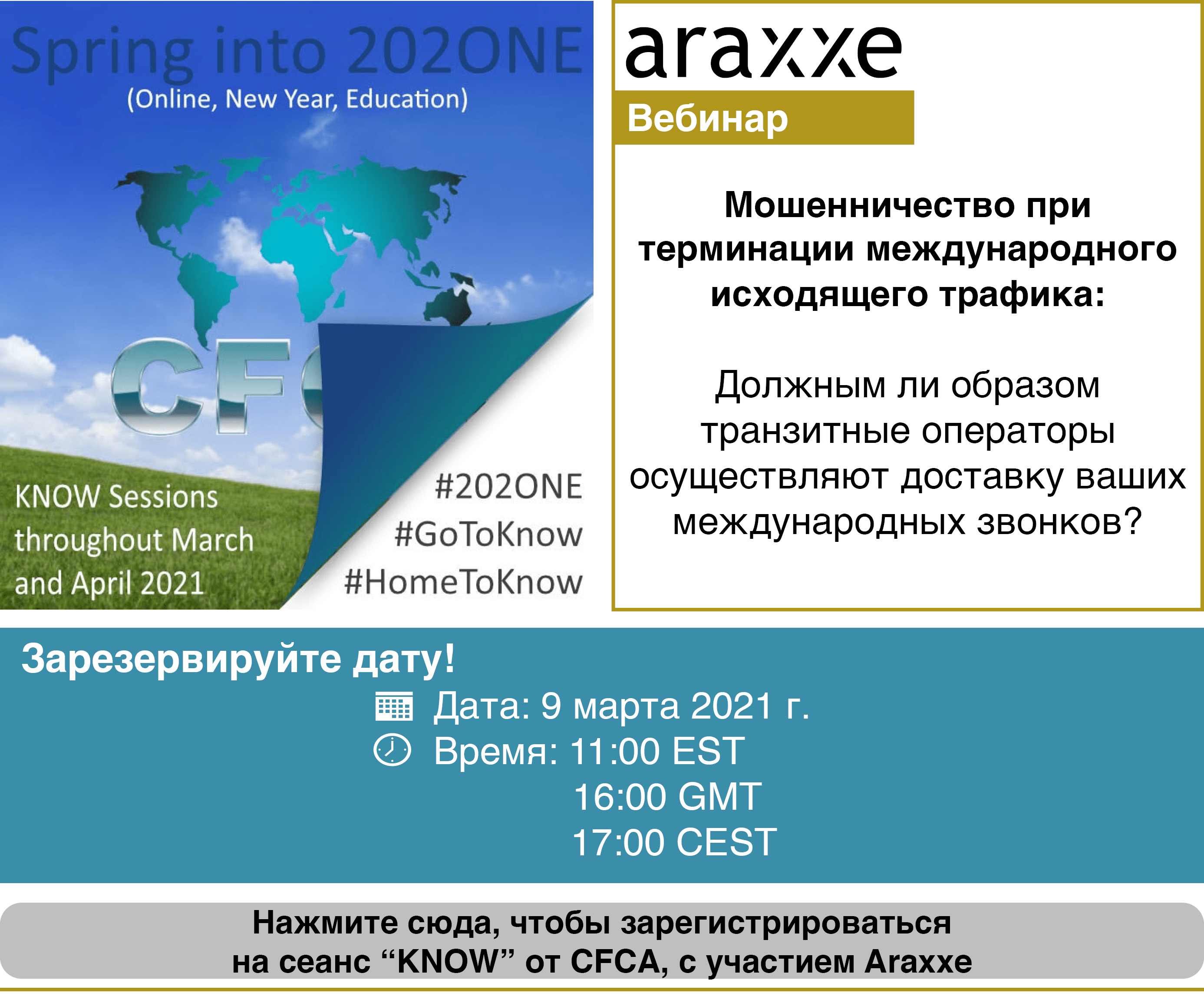 CFCA and Araxxe Webinar - International Outbound Termination Fraud - March 9th