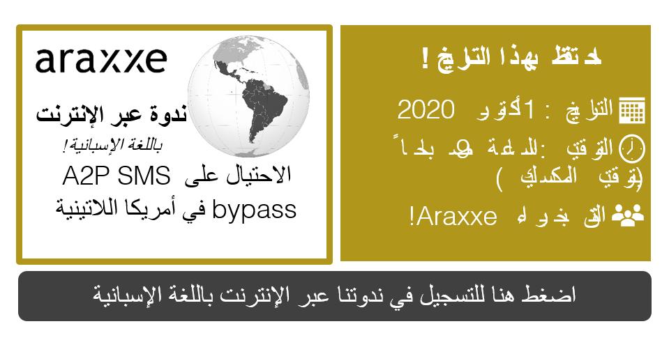 Araxxe, opérateurs de réseaux mobiles