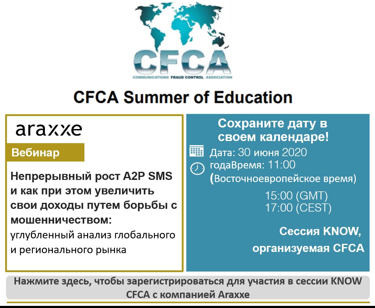 CFCA & Araxxe Webinar A2P SMS Americas