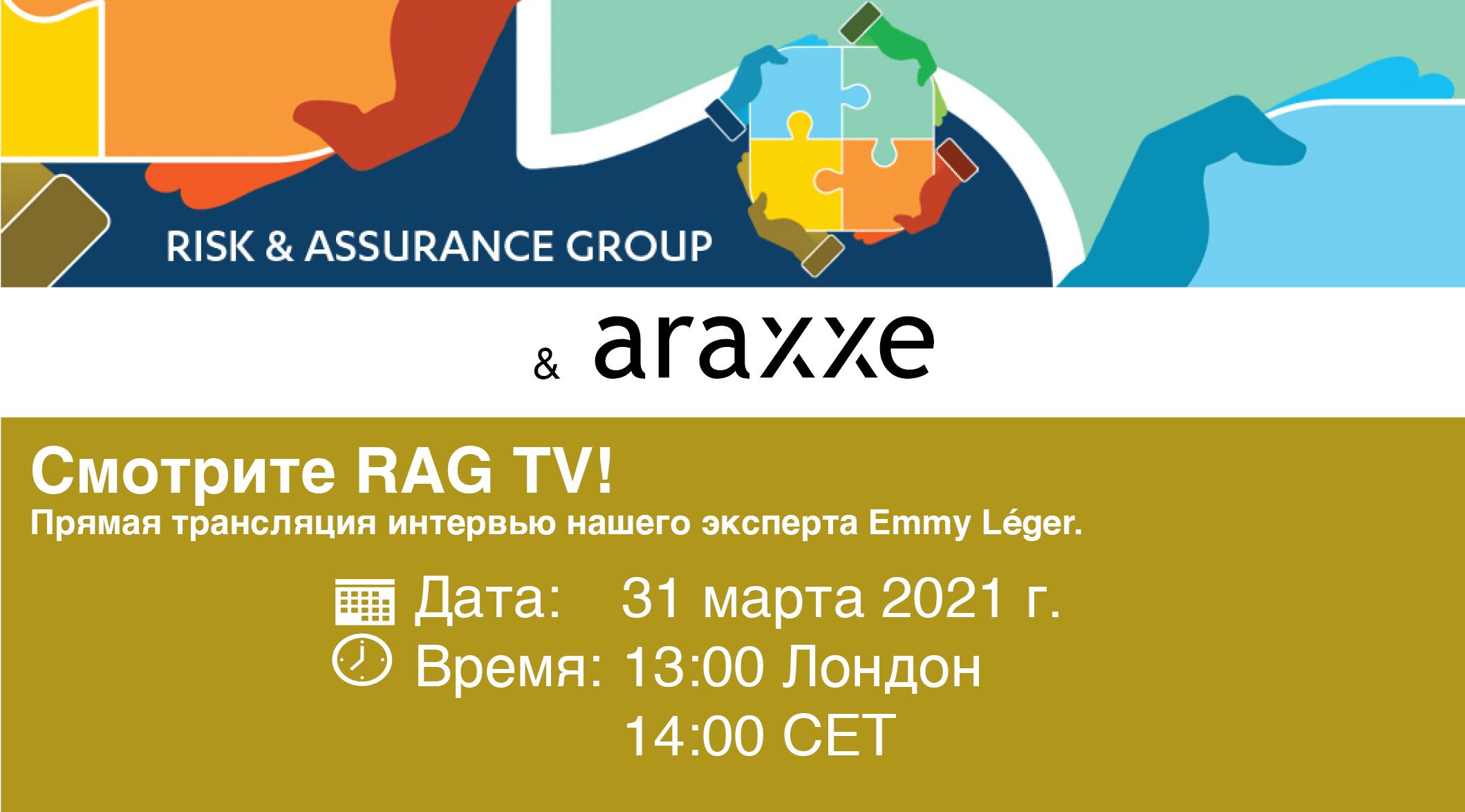 RU_RAG TV March 31st