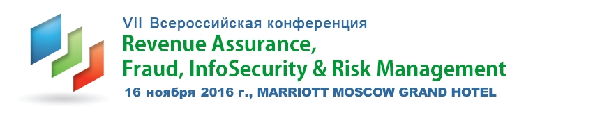 EVENT - Revenue Assurance, Fraud, InfoSecurity & Risk Management