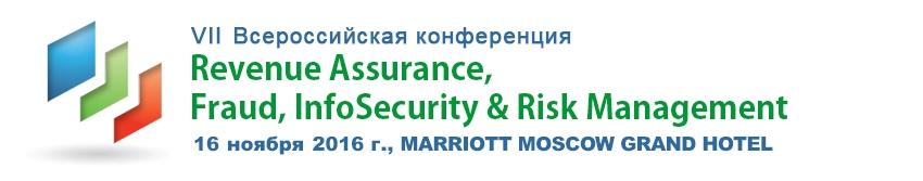 EVENT - Revenue Assurance, Fraud, InfoSecurity & Risk Management