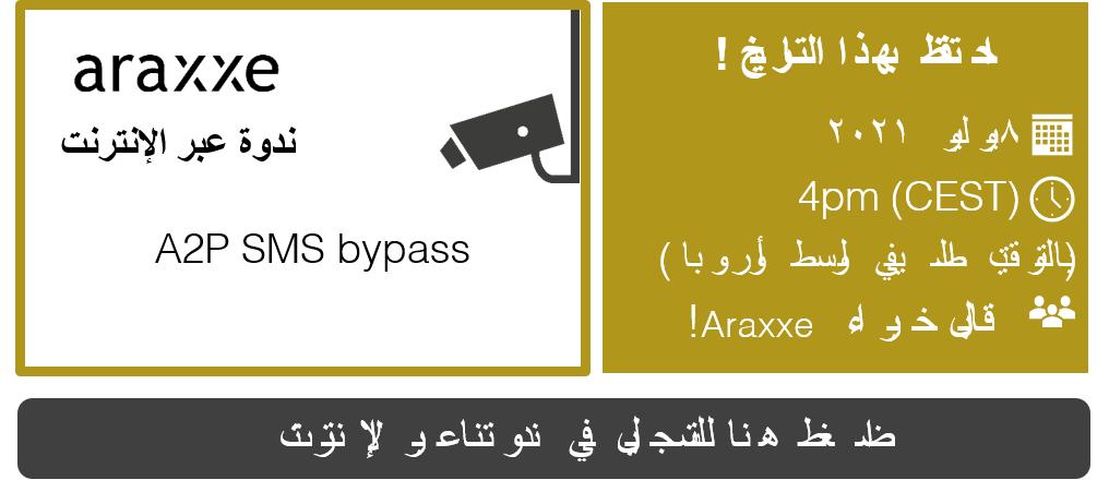 Araxxe Webinar A2P SMS - July 8th, 2021 - 4PM CEST